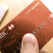 セブン銀行ATMからHSBC銀行口座のお金を引き出す手順