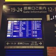 やっぱり日本は良い国。香港〜深センに行って来ました。