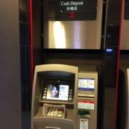 HSBCに余った香港ドルを預け入れる方法