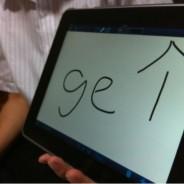 Sobotak 中国語講座 1回目
