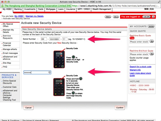 Activate new Security Device HSBC in HK